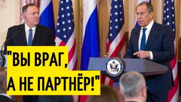 Срочно! Лавров заявил о ВРАЖДЕБНОЙ политике США против России!
