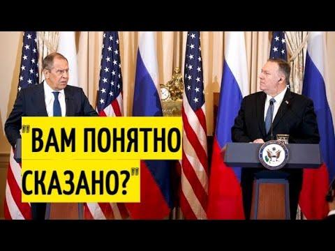 Срочно! Лавров ПРЕДУПРЕДИЛ США и их союзников НЕ ЛЕЗТЬ!