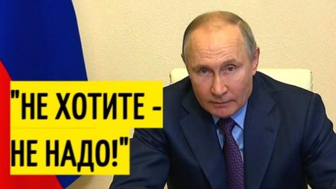 Заявление Путина о российской вакцине ОШАРАШИЛО Запад!