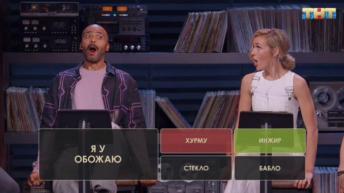 Студия Союз: Мигель раздевает Полину Гагарину