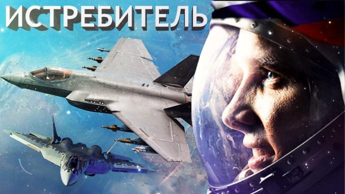 САМЫЙ ПЕРЕДОВОЙ Российский Истребитель. Мнение военного эксперта США