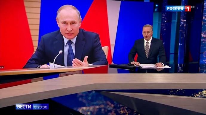 СЕРЬЁЗНЫЙ ВЫЗОВ! Какое ТРЕБОВАНИЕ Путин предъявил к авторам поправок в Конституцию?