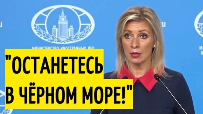 Срочно! МИД России РАЗНОСИТ заявления Украины и НАТО о Крыме!