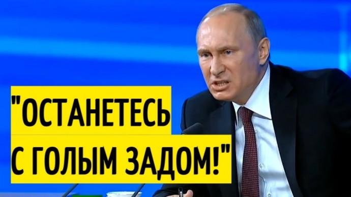 """Заявление Путина о """"европейской мечте"""" ПРИШИБЛО Украину!"""