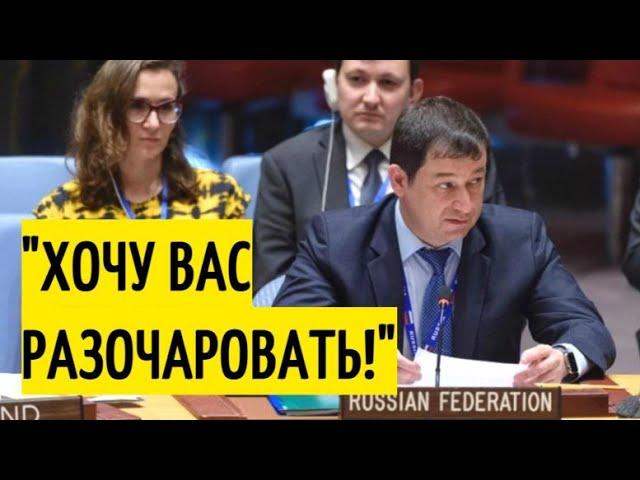 ООН в ШОКЕ! Заявление посла России ОБРУШИЛО спектакль Запада в Сирии!