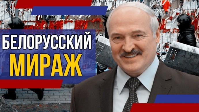 Почему Лукашенко не может честно работать с Россией. Чем ответит Кремль