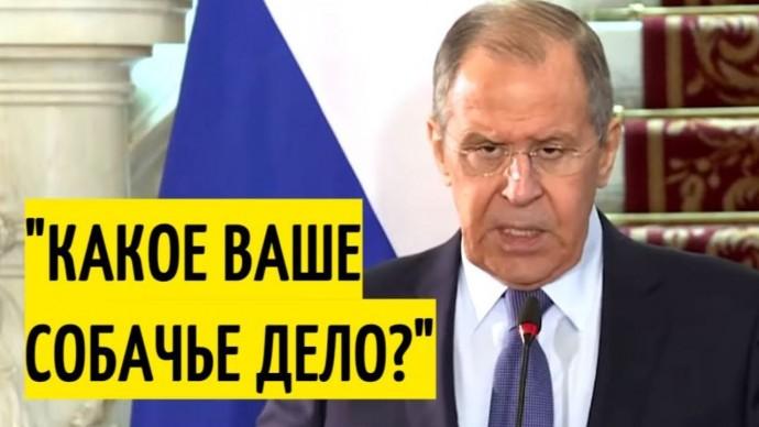 Срочно! Заявление Лаврова об Украине ОШАРАШИЛО Германию!