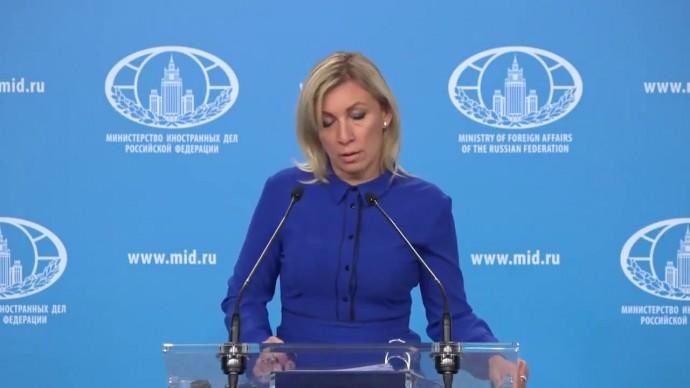 Срочно! Захарова ОБВИНИЛА Запад в дискредитации России!