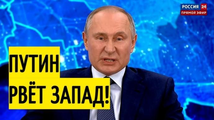 """""""Вы считаете, что мы придурки?!"""" Путин РАЗДАВИЛ британского журналиста!"""