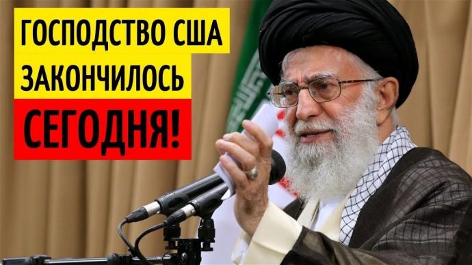 Срочно! Хаменеи назвал УДAP по бaзaм США в Ираке ПОЩЕЧИНОЙ Америке. Но этого НЕДОСТАТОЧНО!
