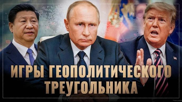 На грани гонки вооружений. США ставят России хамские условия
