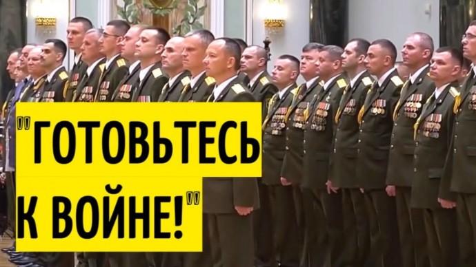 Запад в ШОКЕ! Лукашенко ОБРАТИЛСЯ к офицерам!