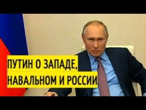 Эксклюзив! Видео с ЗАКРЫТОЙ встречи Путина с главными редакторами СМИ!