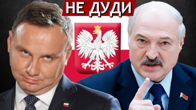 Польша готова к аннексии Гродно и Бреста. Ждет приказа из США