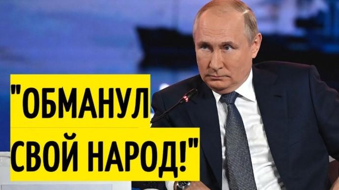 Киев в ШОКЕ! Путин о Зеленском и отношениях с Украиной!
