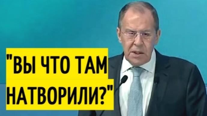 Заявление Лаврова об Украине ОШЕЛОМИЛО высокомерный Запад!