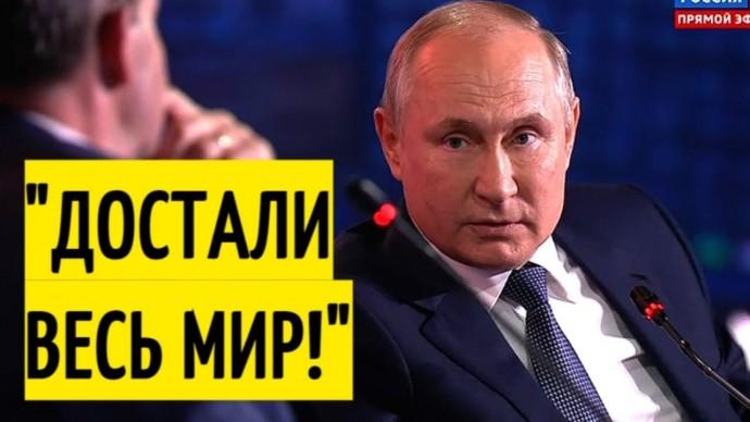Запад в ШОКЕ! Путин РАЗНОСИТ действия США в Афганистане!