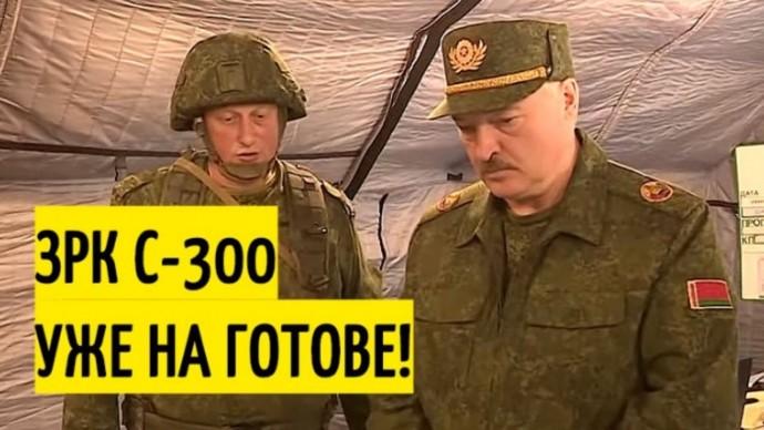 Срочно! Лукашенко заявил о подлёте F-16 к границам Белоруссии!