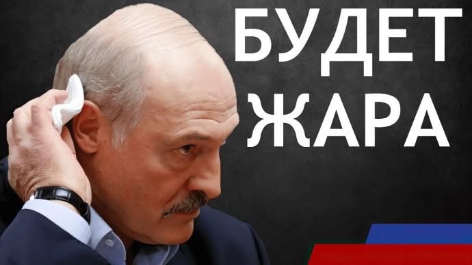 """Лукашенко готов """"жестко"""" подавить протесты оппозиции после выборов"""