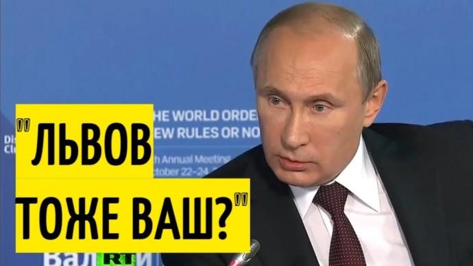 Заявление Путина о территориях Украины ШОКИРОВАЛО Киев!