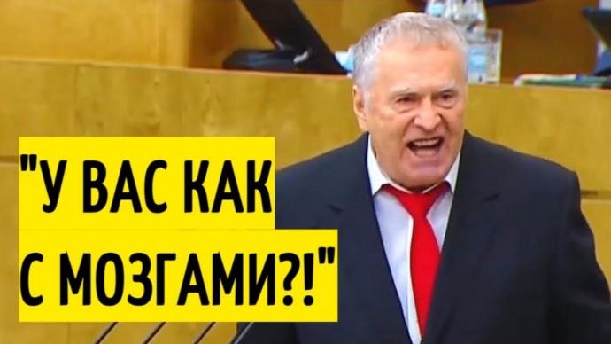 Вам НАВАЛЬНОГО мало? Жириновский РАЗНОСИТ безмозглые решения властей!