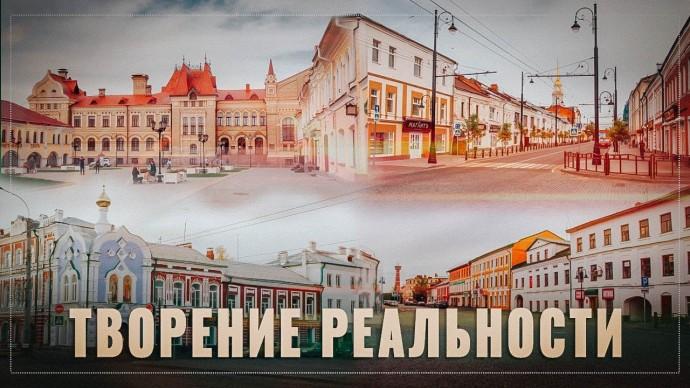 Творение реальности по-рыбински . Как целый город в России уплыл в прошлое