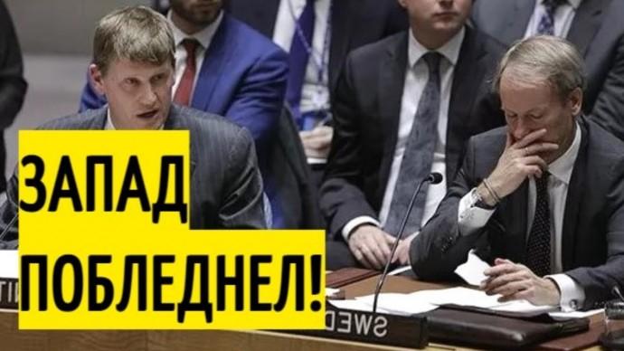 Ответ посла России УНИЧТОЖИЛ представителя Британии!