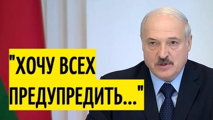 Срочно! Лукашенко сделал НОВОЕ заявление о ПРОТЕСТАХ в Белоруссии!