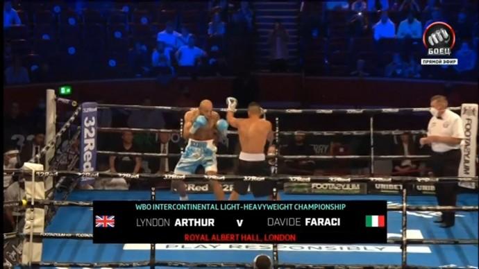 Линдон Артур досрочно побеждает Давиде Фарачи. Бой за титул WBO Inter-Continental в полутяжелом весе