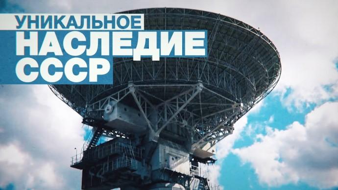 Радиотелескоп в Латвии могут закрыть из-за отсутствия финансирования