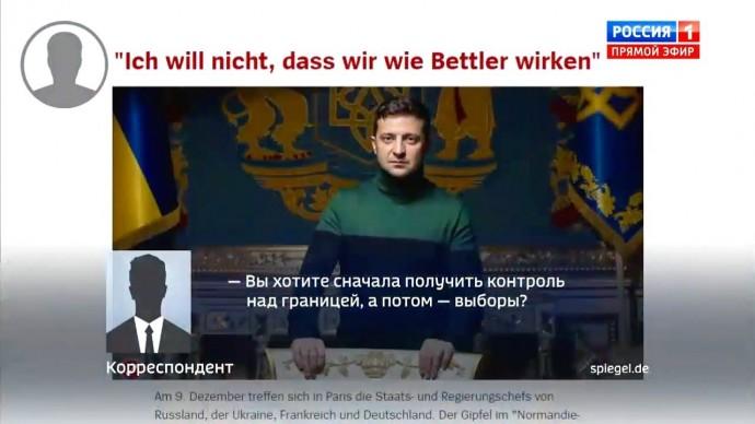 CPOЧHOE заявление 3eлeнcкoгo перед встречей с Путиным! Последние новости