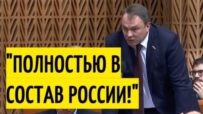 Киев в ИСТЕРИКЕ! Мощное заявление представителя России!