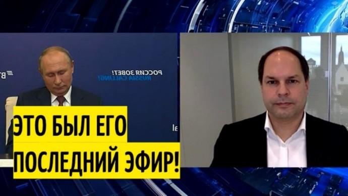 Западный журналист спросил Путина, когда россияне будут жить достойно, а не как сейчас