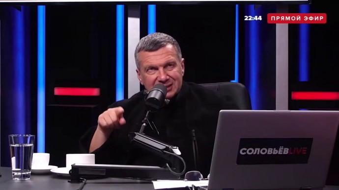 """""""Скажите СПАСИБО Сталину!"""" Соловьев МОЧИТ завравшеюся Францию и Макрона!"""