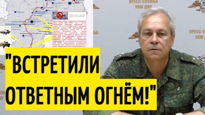 Срочное заявление Эдуарда Басурина!