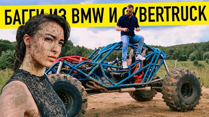 Русский вездеход из BMW за 3 000 000 р. - отец Кибертрака из Воронежа