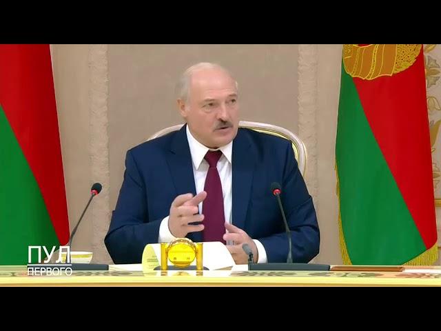 """Ого! Как Лукашенко жестко осадил Зеленского. """"Чья бы корова мычала, а Зеленского молчала"""""""