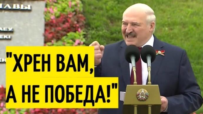 Запад в ШОКЕ! Сильная речь Лукашенко в День Независимости Беларуси!