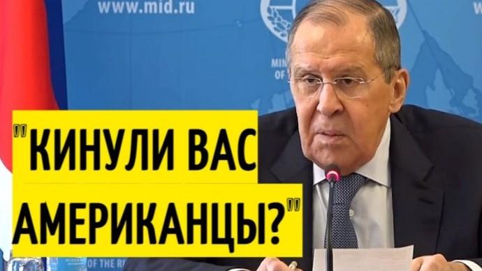 Срочно! Заявление Лаврова о ценах на газ ОШАРАШИЛО Евросоюз!
