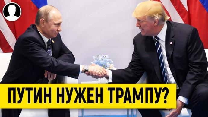 Foreign Policy: США не должны вступать в коалицию с Россией против Китая