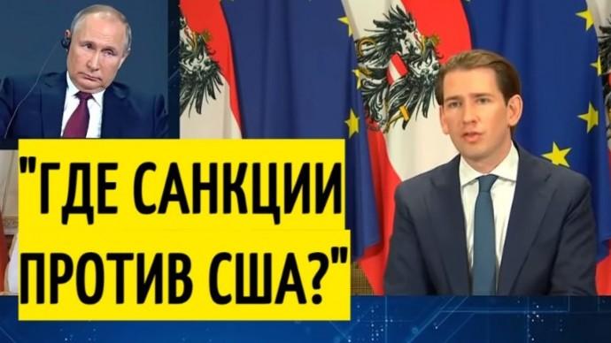 Главу Австрии ОБЕСКУРАЖИЛИ неудобным вопросом о Белоруссии!