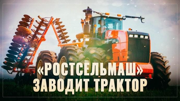 Конкуренты, трепещите! Российские высококачественные трактора разбирают как горячие пирожки