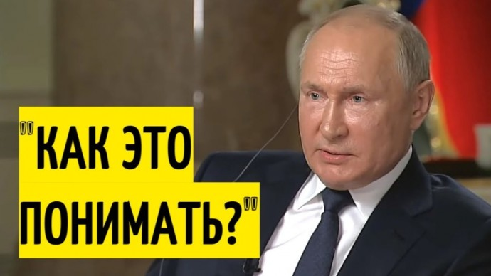 Срочно! Заявление Путина ШОКИРОВАЛО американцев и НАТО!