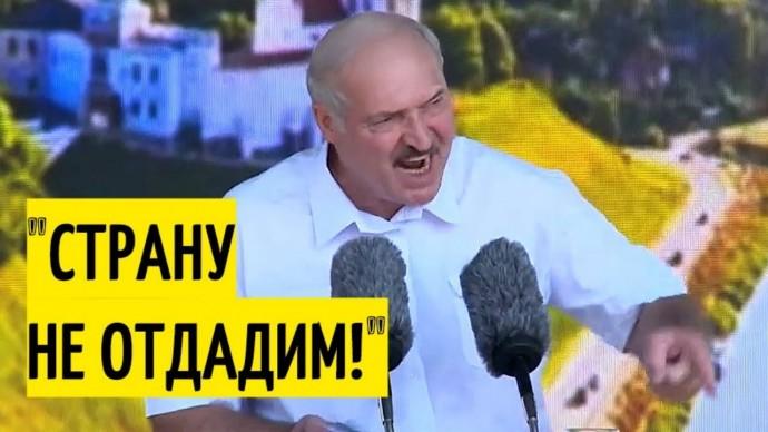 Срочно! Главное из ЭМОЦИОНАЛЬНОГО выступления Лукашенко на митинге в Гродно!