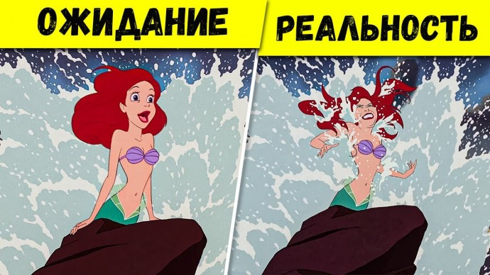 Вот Что Произошло бы с Персонажами Disney в Реальном Мире