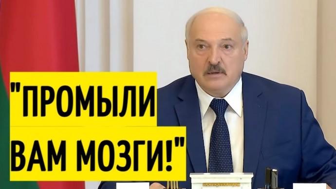 Срочно! Лукашенко РАЗНОСИТ сторонников западной демократии!
