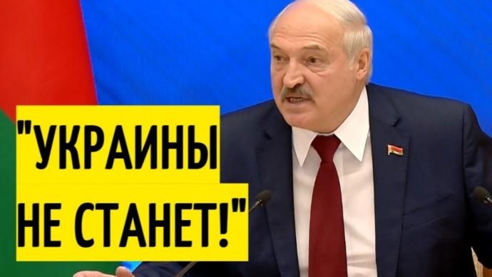 Киев в ШОКЕ! Мощное заявление Лукашенко о России и Донбассе!