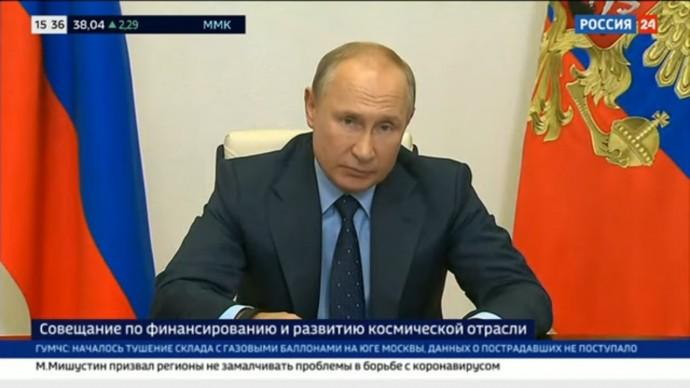 """Ничего не выполнено! Путин раскритиковал работу """"Роскосмоса"""""""