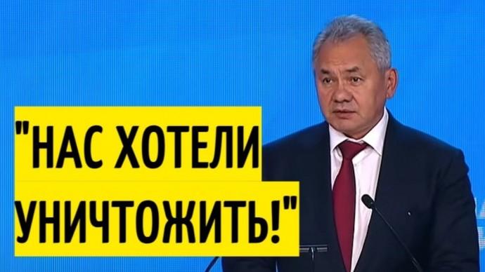 Запад в ШОКЕ! Шойгу рассказал, как Путин поднимал Россию!