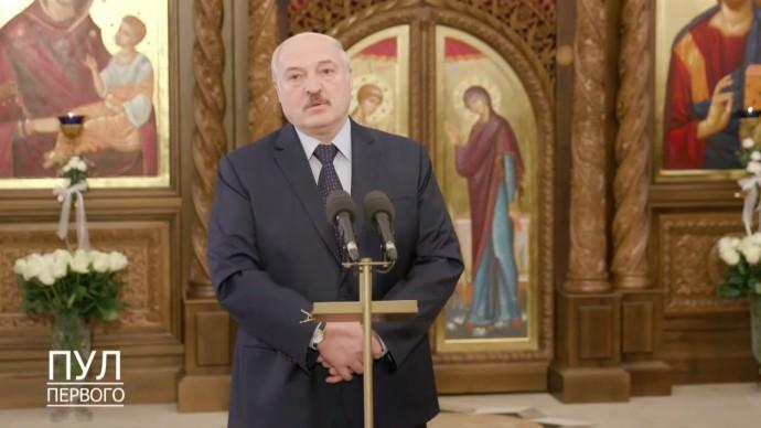 """""""Вот вам и демократия!"""" Лукашенко отреагировал на штурм Капитолия в Вашингтоне"""